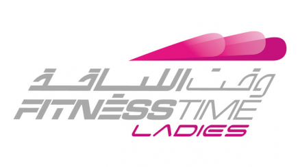 Fitness Time - Mamzar (Ladies Only)