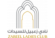 https://fittpass.com/image/cache/catalog/Zabeel Ladies Club/ZLC Logo_master-182x126.png