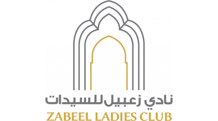 Zabeel Ladies Club